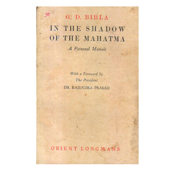 In the Shadow of the Mahatma: A Personal Memoir (PocketBook)