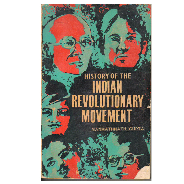 History of the Indian revolutionary movement