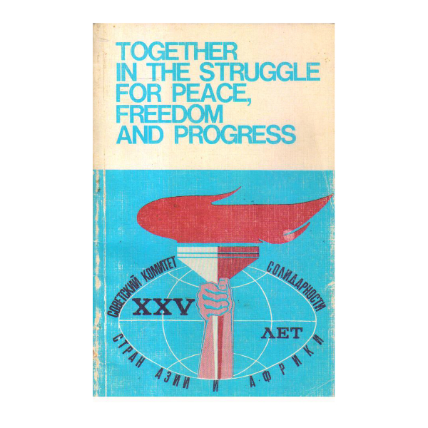 Together in the Struggle for peace Freedom and Progress (PocketBook)