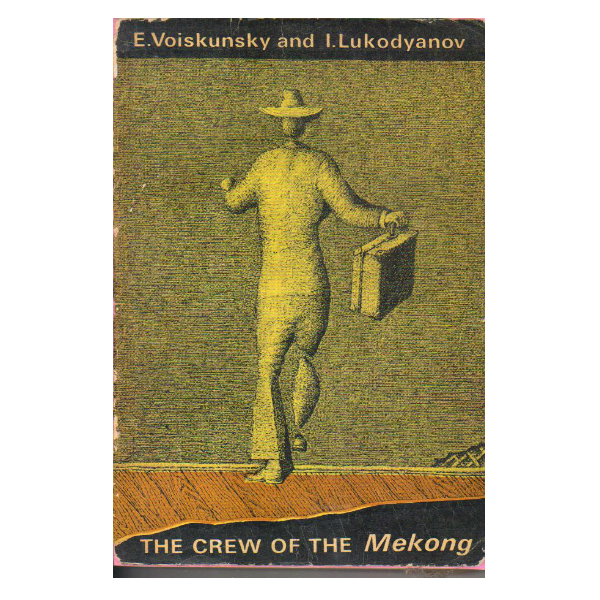 The Crew of the Mekong  (PocketBook)