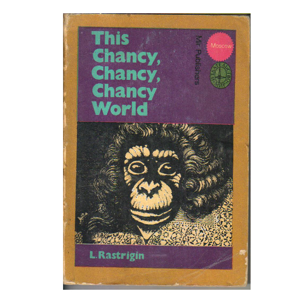 This Chancy, Chancy, Chancy World (PocketBook)