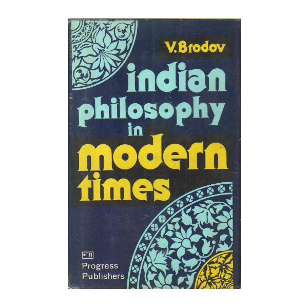 Indian philosophy in modern times (PocketBook)
