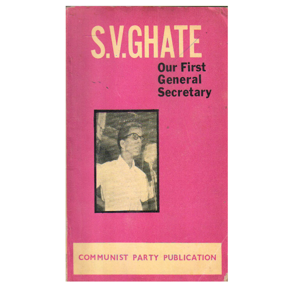S.V. Ghate : our first general secretary