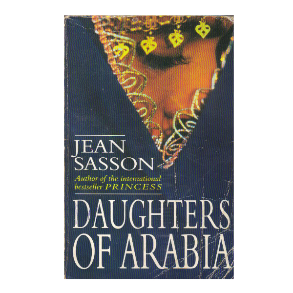 Daughters Of Arabia  (PocketBook)