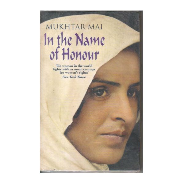 In The Name Of Honour (PocketBook)